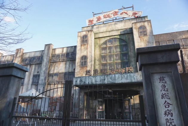 one of the scariest haunted houses at fuji q highland