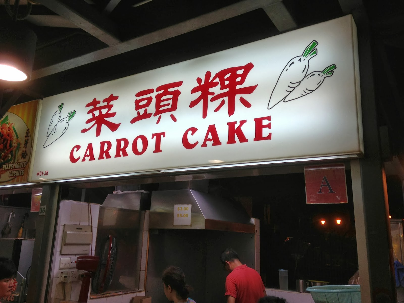 1.-Carrot-Cake-Chomp-Chomp-Food-Centre.JPG