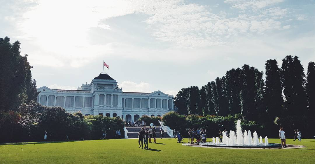 istana nature guided walk field