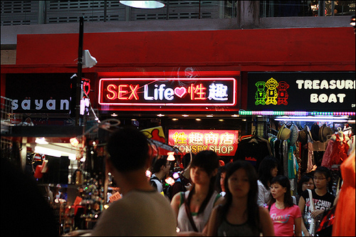 Singapore online sex shop