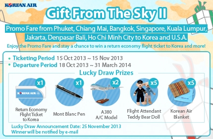 Korean Air 'Gift From The Sky II' Promo Fare