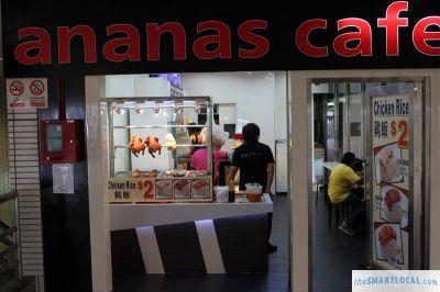 Ananas Cafe Review