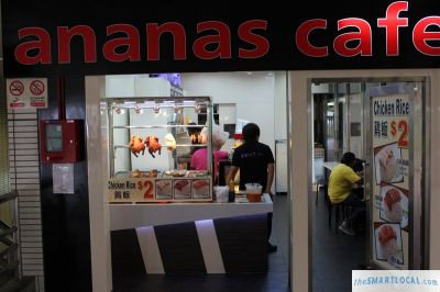 Ananas Cafe Review