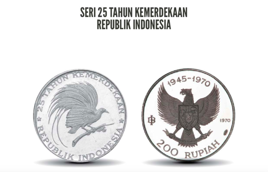 75th Independence Day Banknote - 25th anniversary