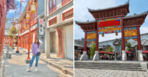Pantjoran PIK Food Court Opens In Jakarta, With Classic Chinatown Charm & Plenty Of Photo Spots