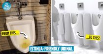 New Urinal Design Lets Muslim Men Perform Cleansing Rituals Without Unwanted Splashes On Clothes