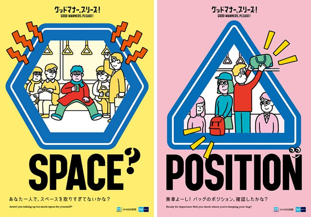 Japanese Manner Posters
