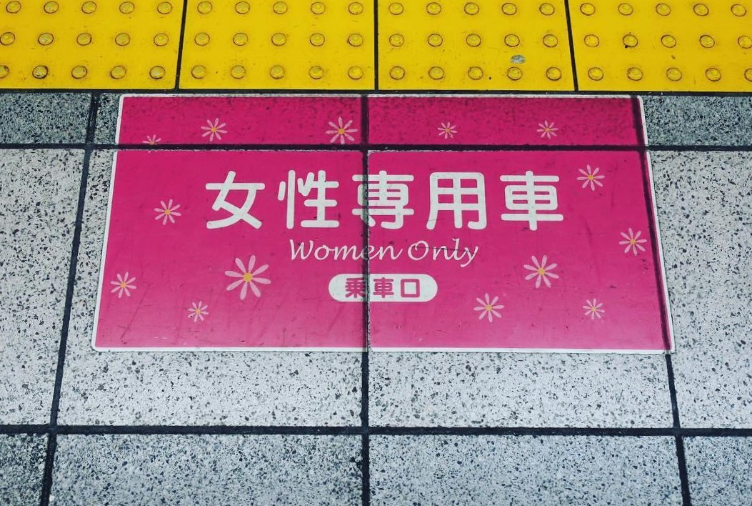 Women-only car carriage