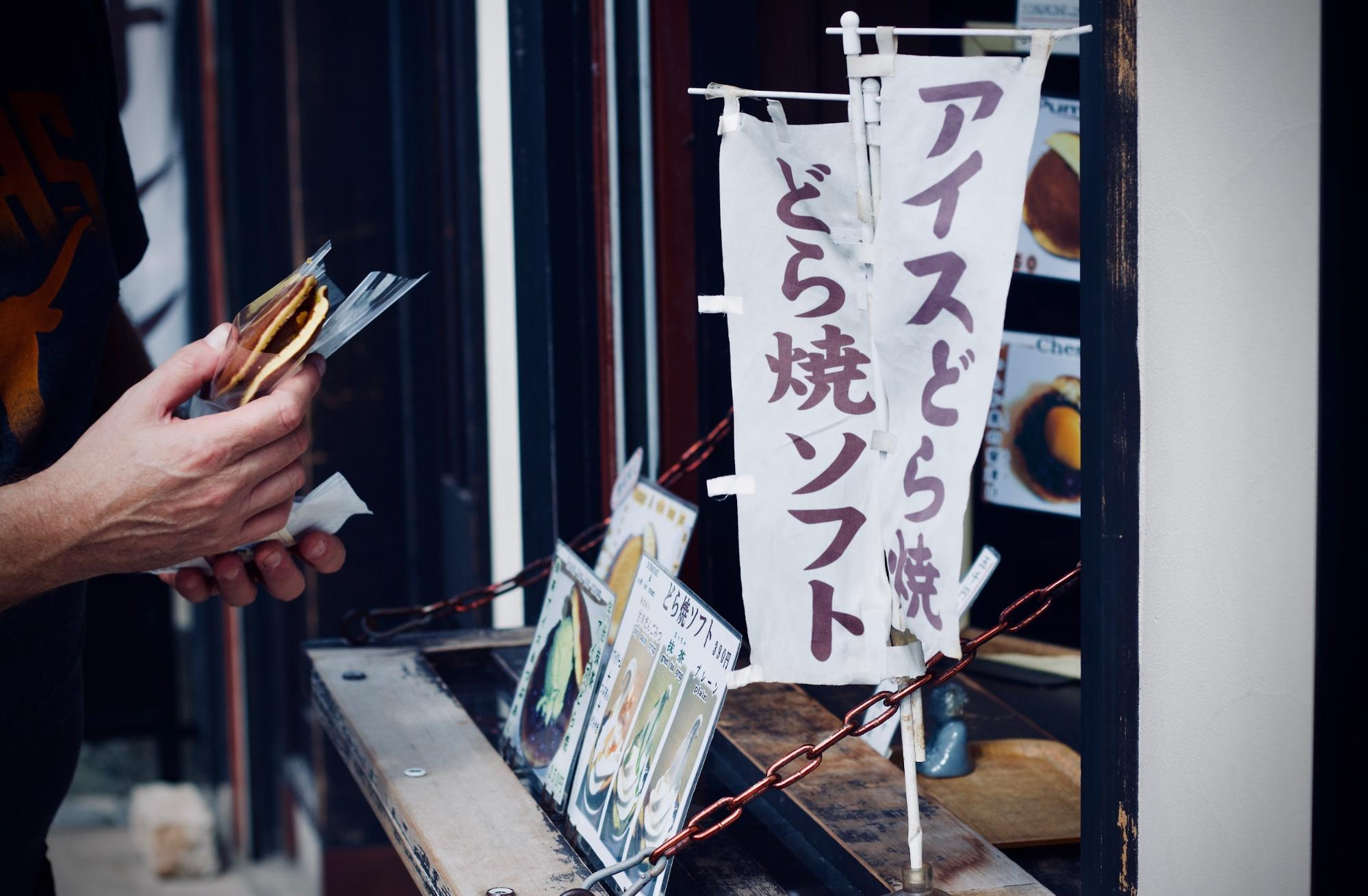 paying for an Japanese street food
