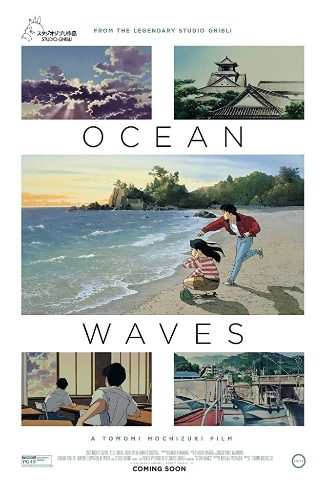 Ocean Waves anime