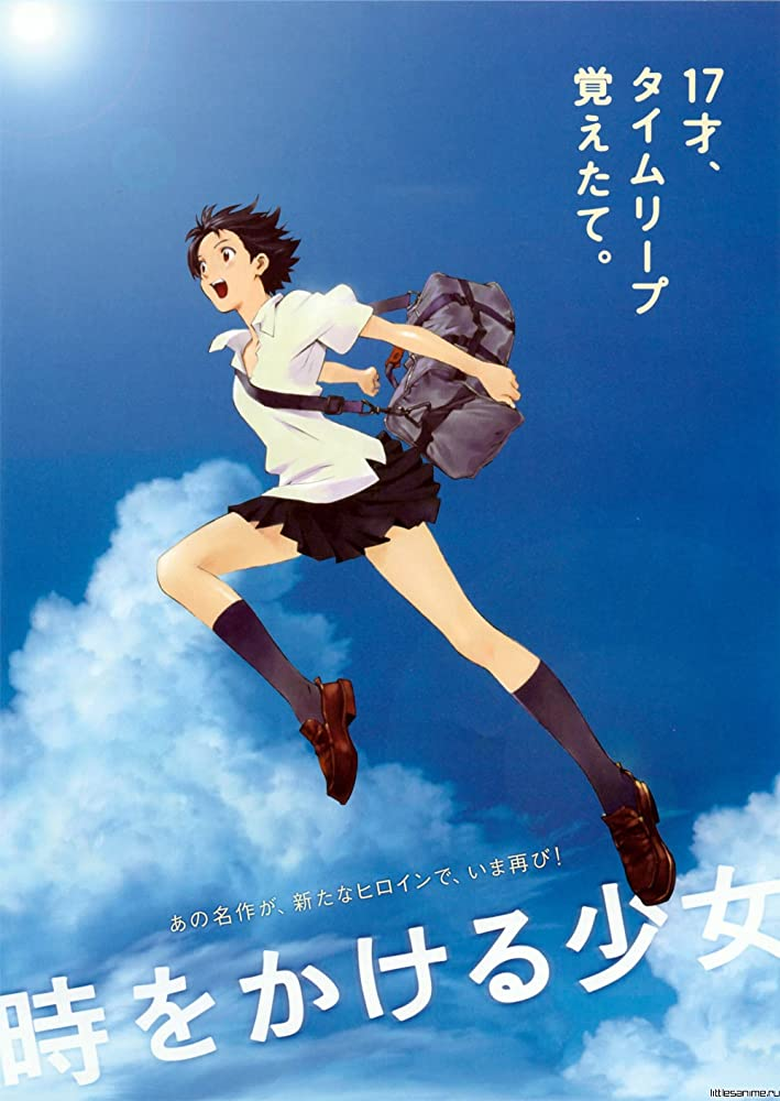 The Girl Who Leapt Through Time anime movie