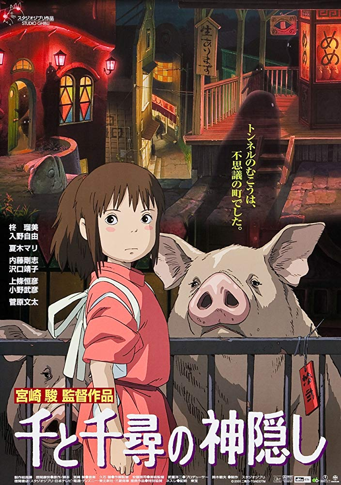 Spirited Away top anime movies