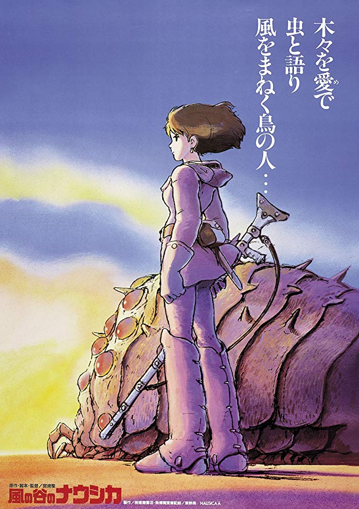 Nausicaä of the Valley of the Wind anime