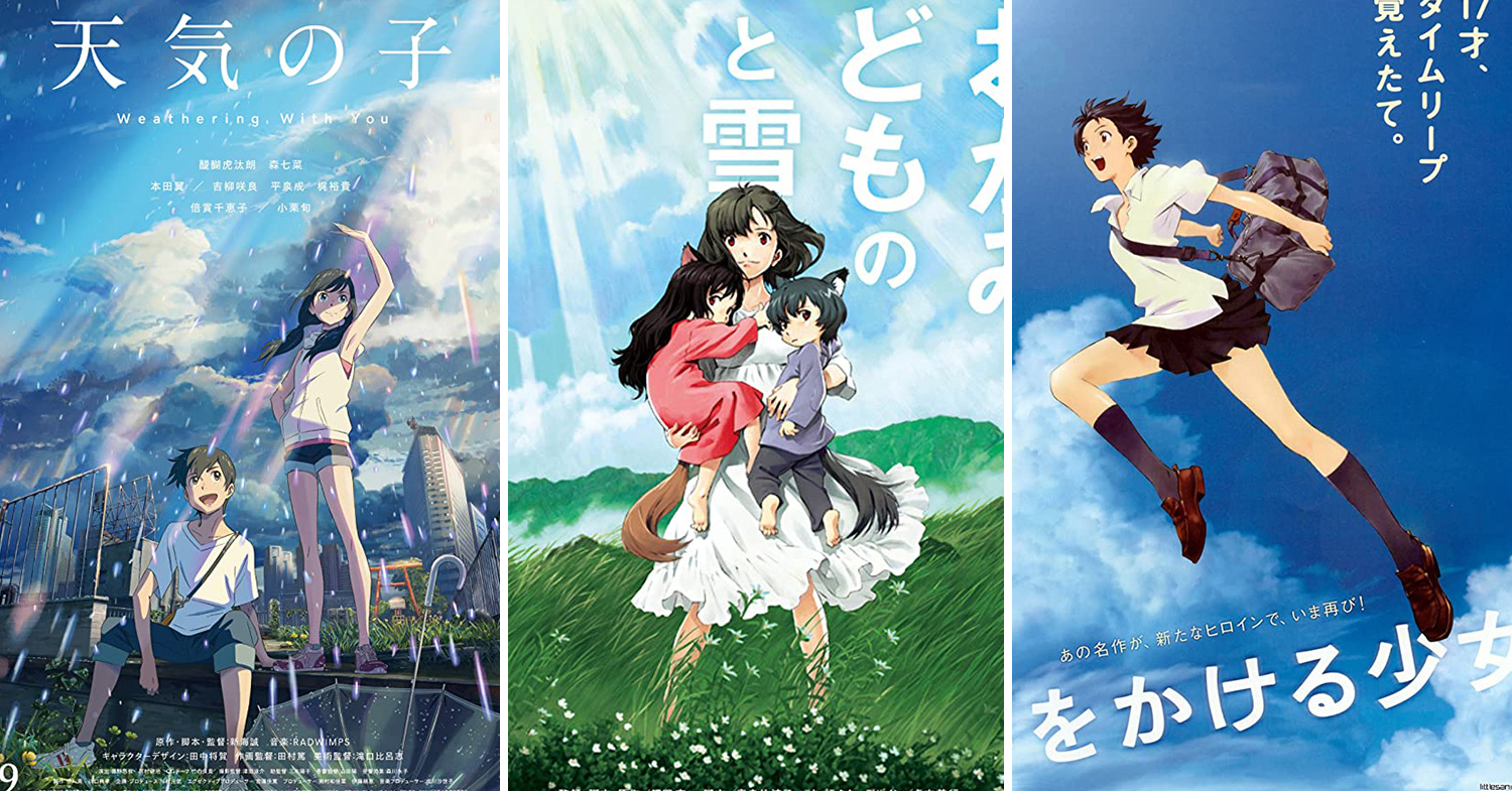 20 Japanese anime movies to watch when social distancing