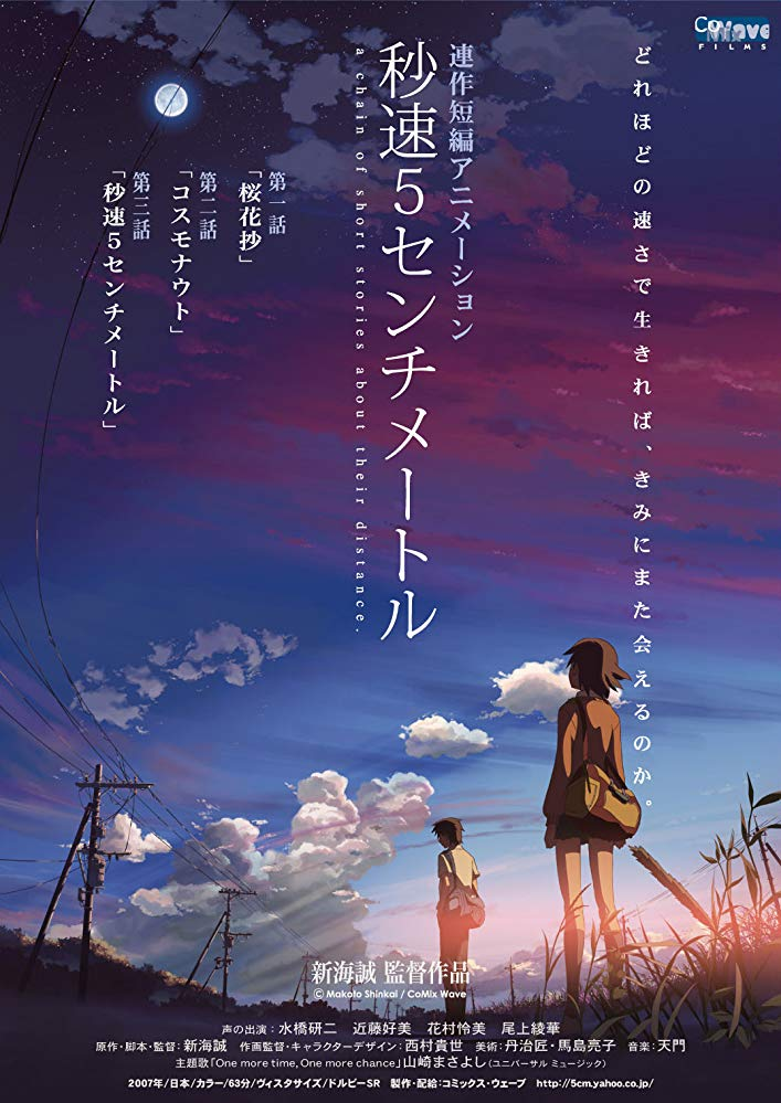 5 Centimeters per Second anime movie