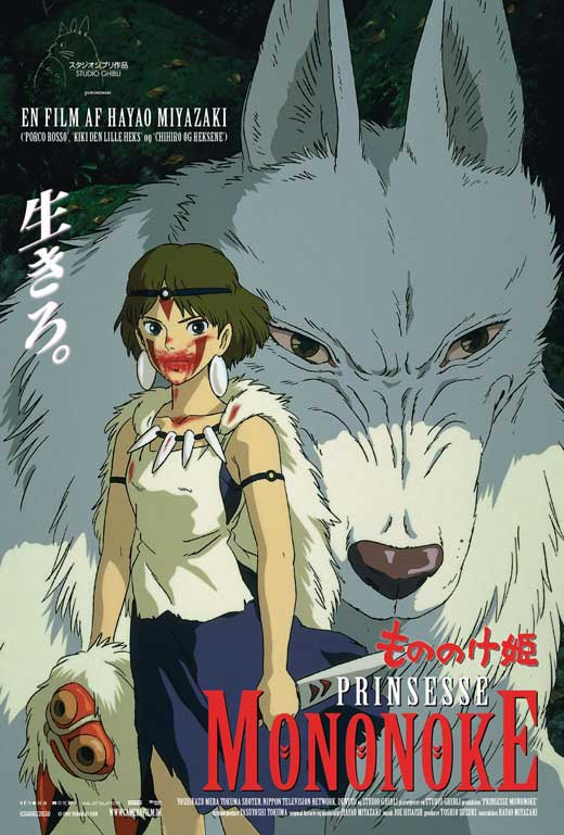 Princess Mononoke top anime movie