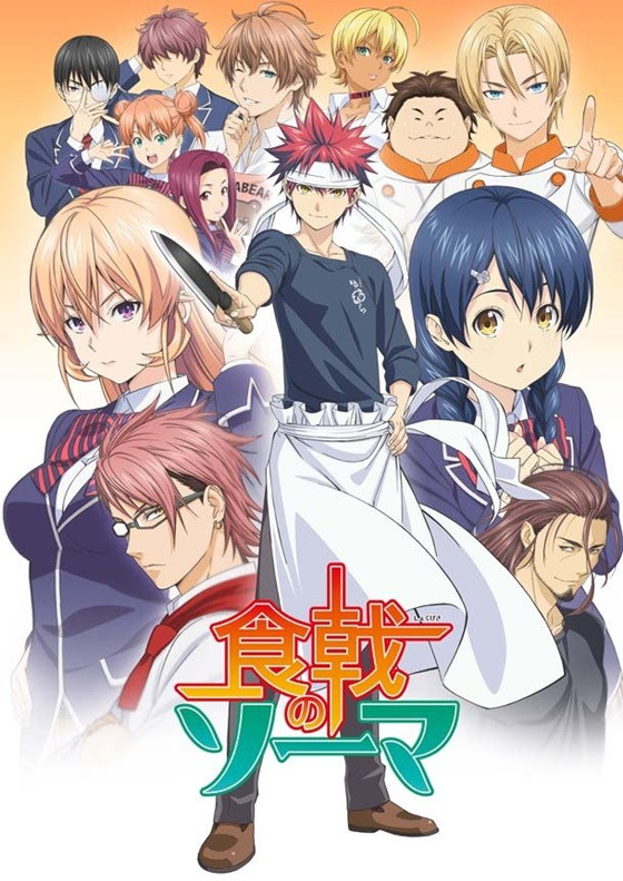 shokugeki food wars anime
