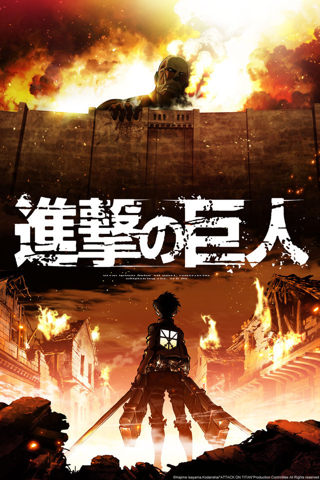 attack on titan iconic japanese anime series