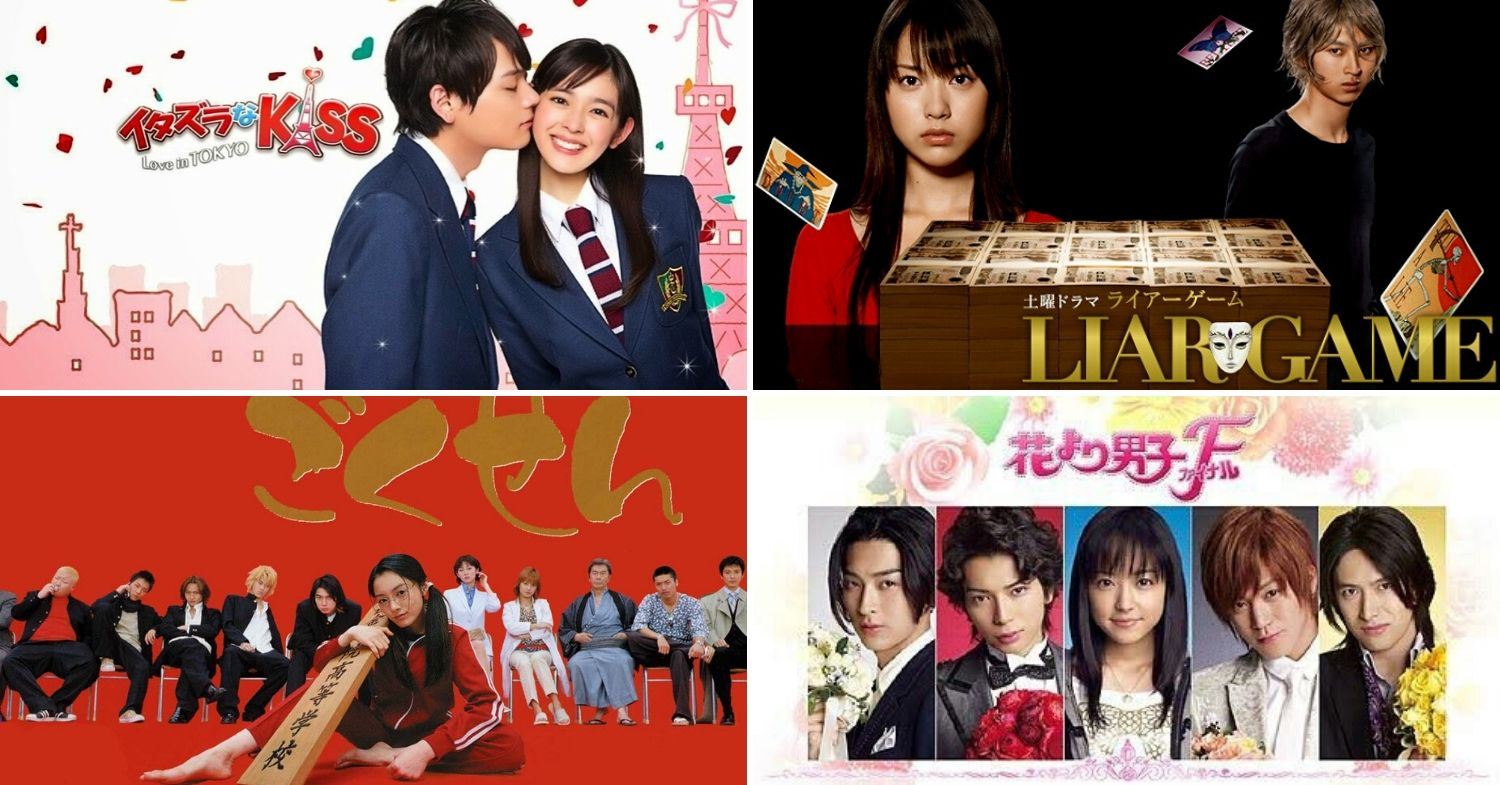 20 Best Japanese Dramas To Catch Up On While Stuck At Home