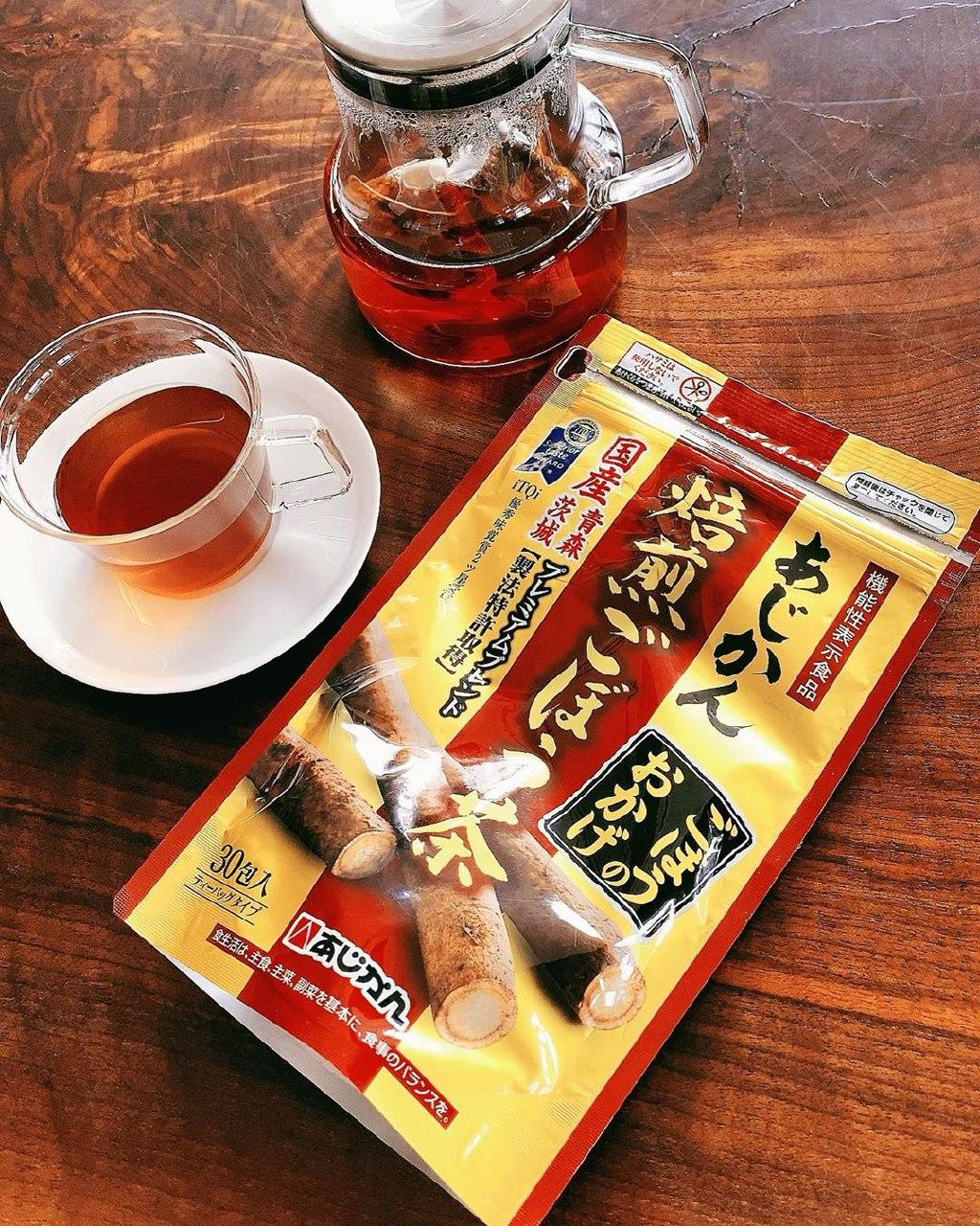 gobo cha burdock root Japanese tea
