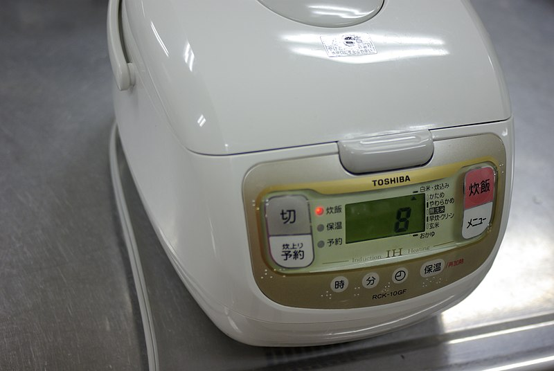 electric rice cooker japanese