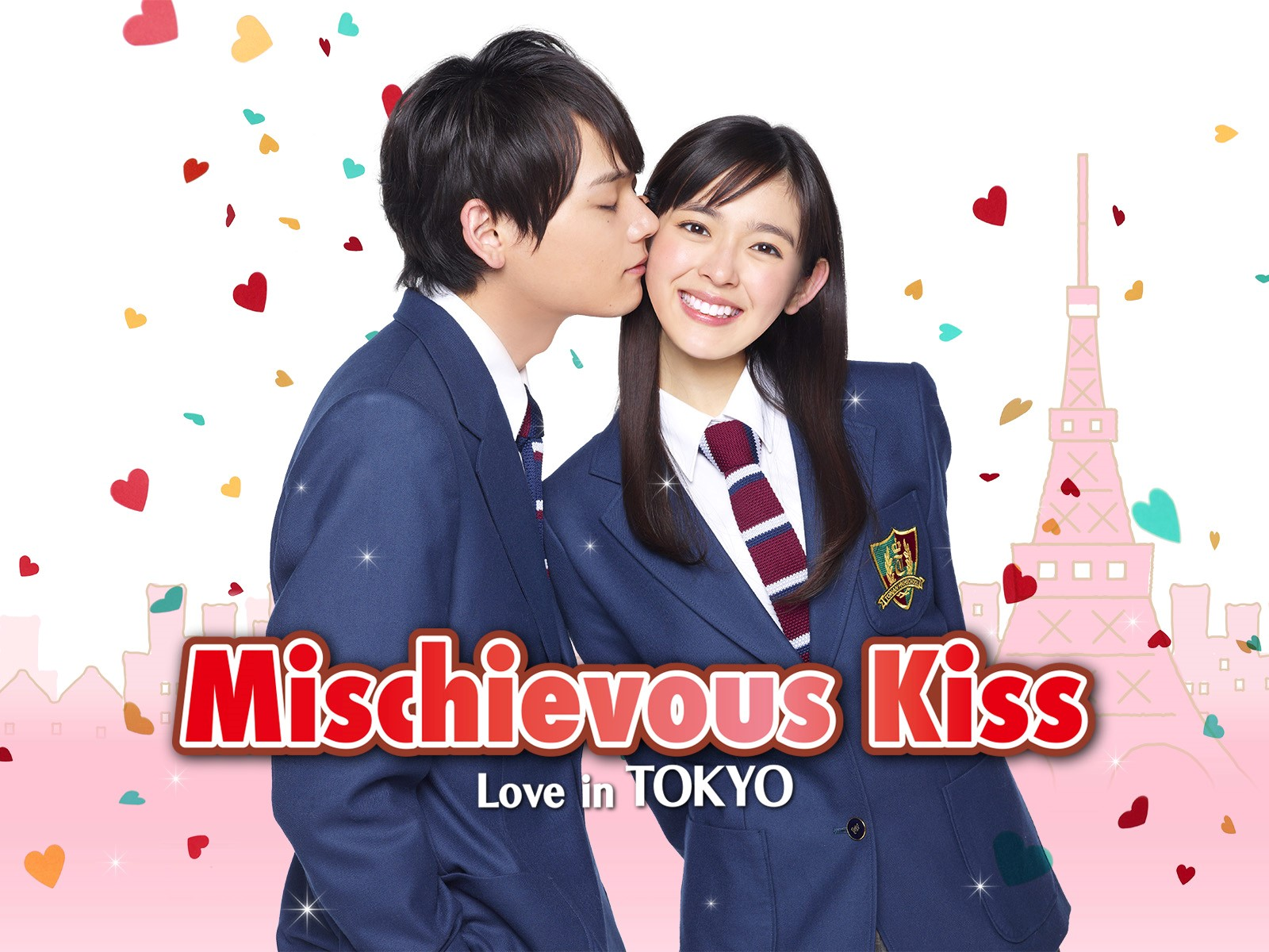 itazura na kiss live-action drama