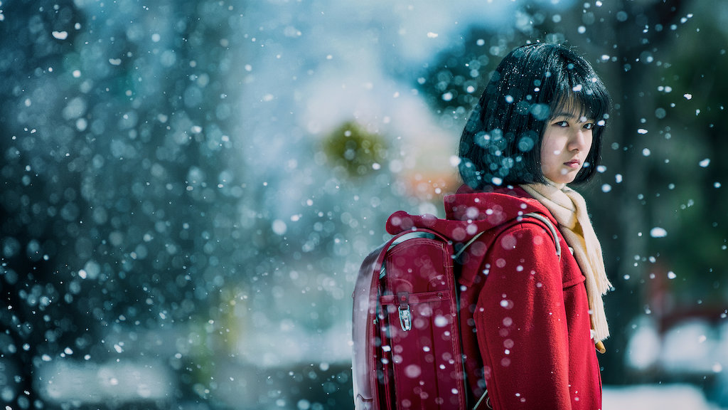 erased live-action drama