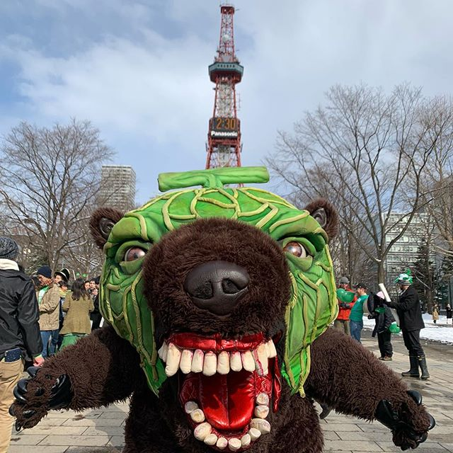 Weird Japanese mascots - Terrifying bear mascot