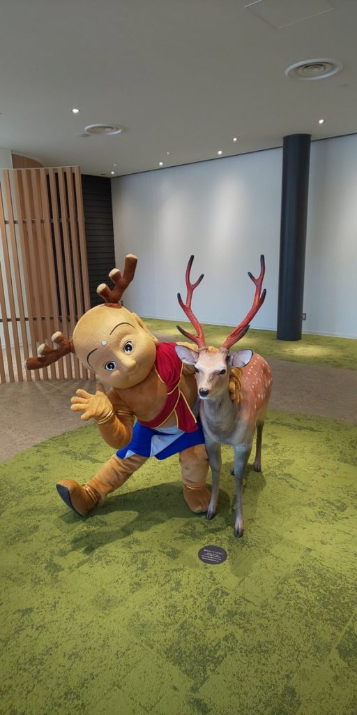Weird Japanese mascots- Sento-kun with deer