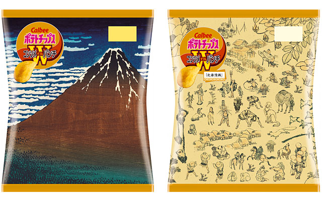 Calbee Hokusai Potato Chips - Hokusai-themed designs for consomme punch flavoured potato chips