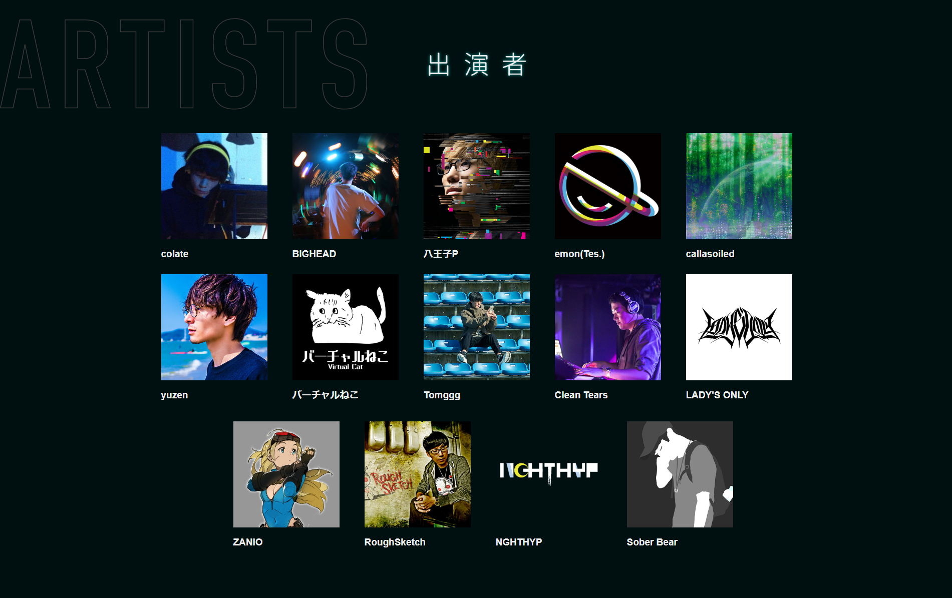 Hatsune Miku Birthday 2020 (2) - Digital Stars 2020 artist line-up