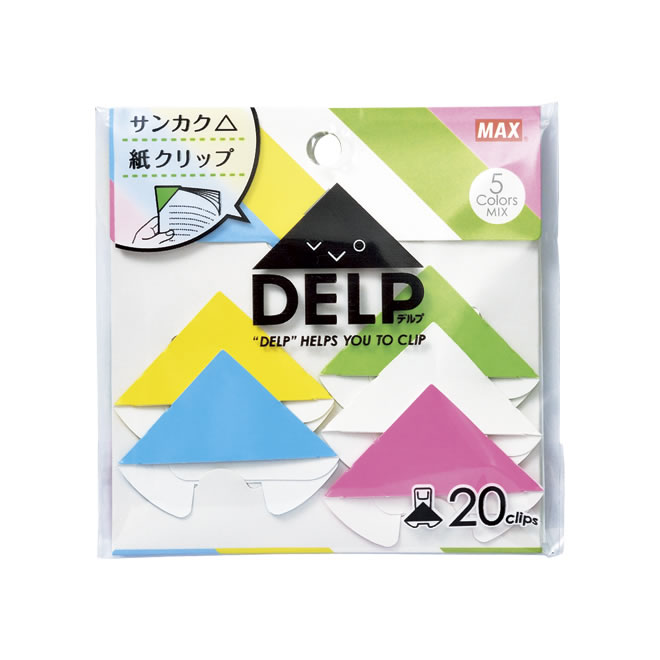 Japanese Stationery - delp paper clip