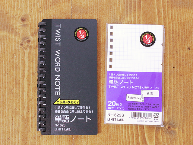 Japanese Stationery - twist word note