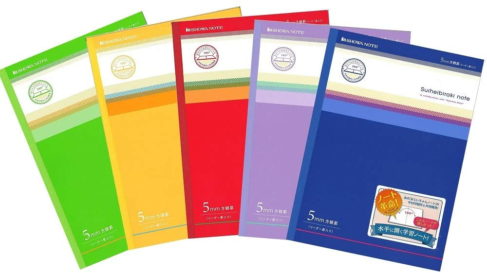 Japanese Stationery - suiheibiraki note in assorted colours