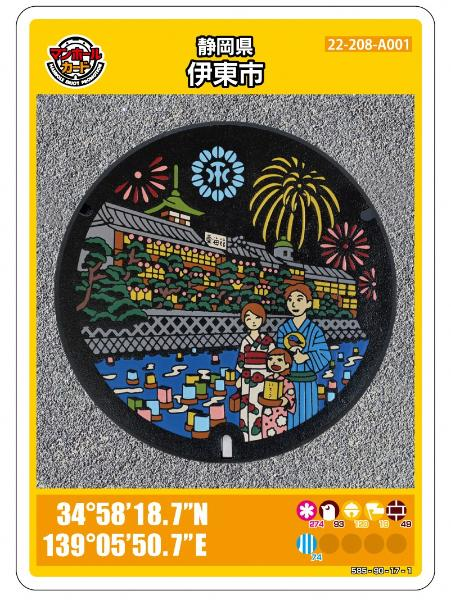 Pokemon manhole covers - collectible cards of manhole covers