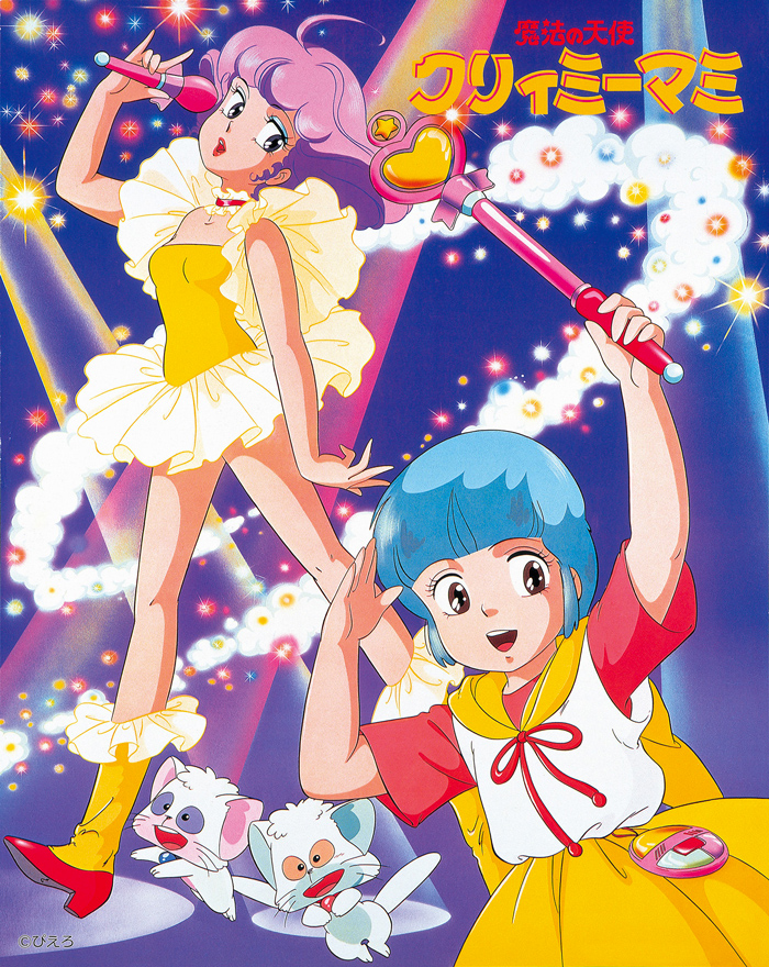 anime-inspired exercises - magical angel creamy mami
