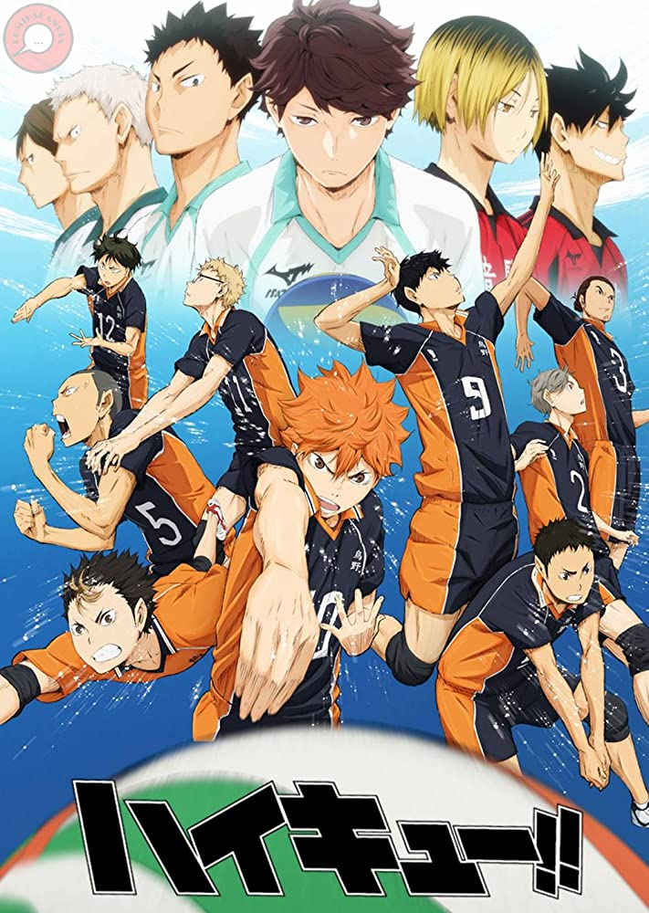 anime-inspired exercises - haikyuu!!