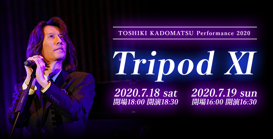 city pop - toshiki kadomatsu live performance poster