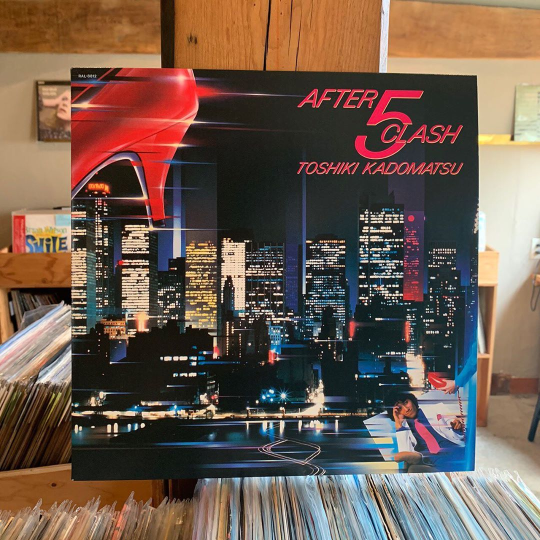 city pop - after 5 clash