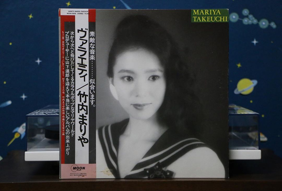 city pop - takeuchi mariya