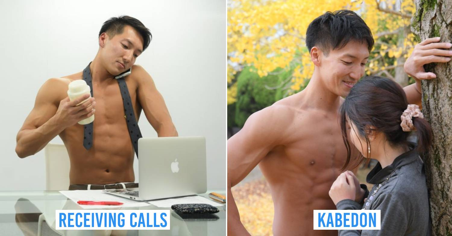 Japan Now Offers Stock Photos Of Muscular Men Doing Everyday Things