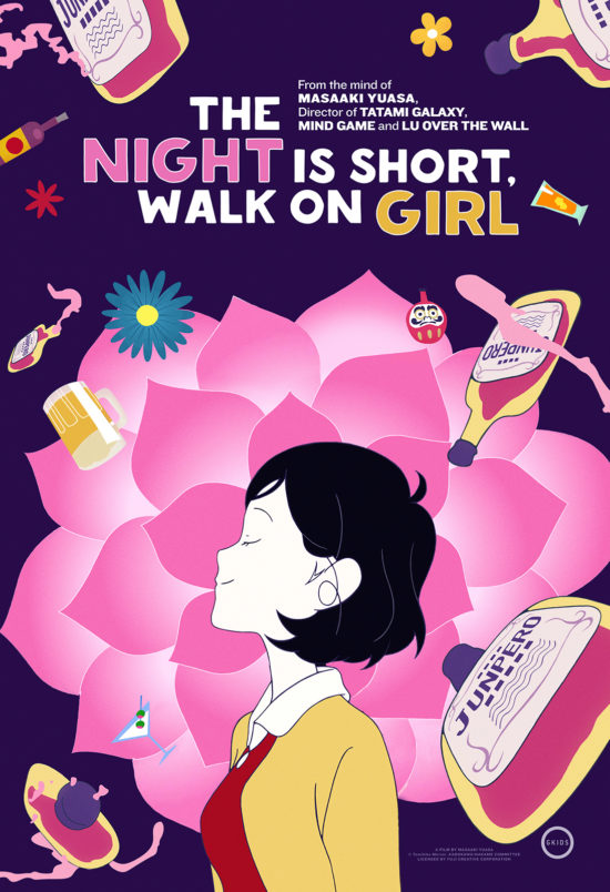 Japanese animated films - night is short, walk on girl