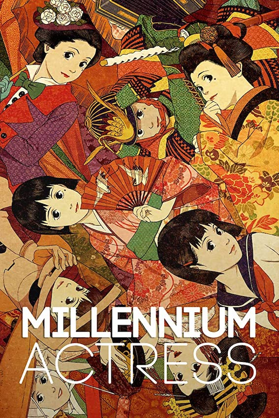 Japanese animated films - millennium actress