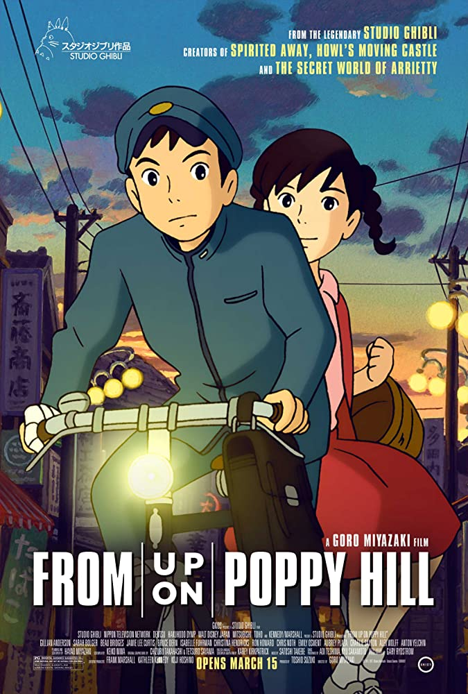Japanese animated films - from up on poppy hill