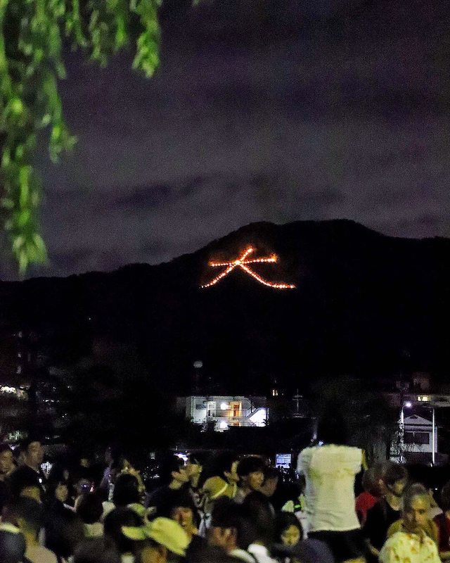 Mountains in Japan - mount daimonji lit during obon festival