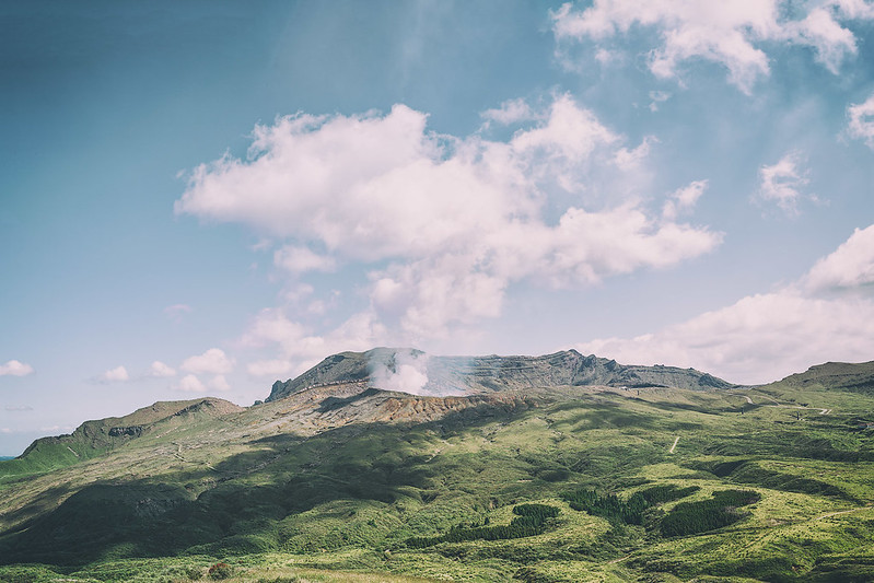 Mountains in Japan - View of mount aso's caldera from afar