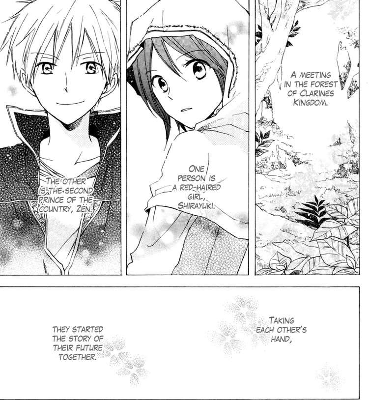 Romance Manga 18 - snow white with the red hair 2