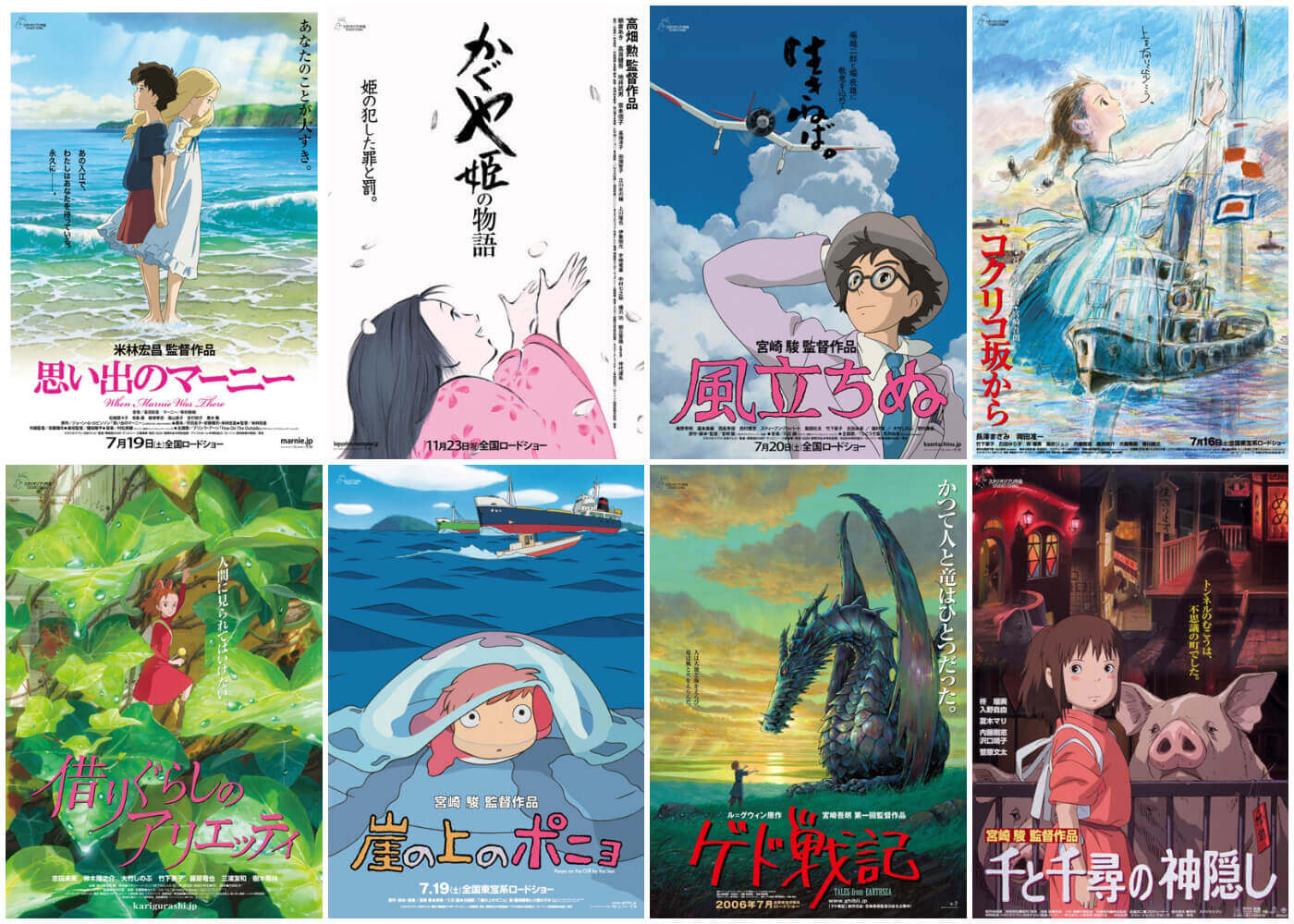 Studio Ghibli S 400 Free Images Let You Be Spirited Away On Zoom Calls