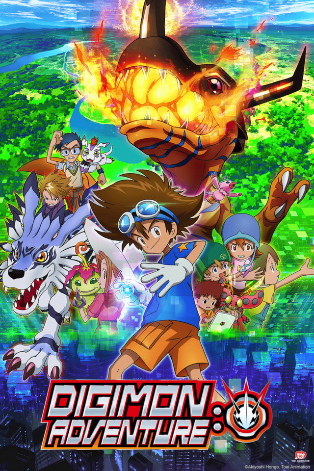 Anime reboots - digimon adventure remake