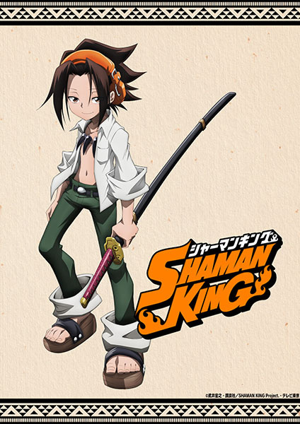 Anime reboots - shaman king remake